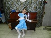 Камилла Игамбердиева, 26 сентября 1983, Москва, id169651233