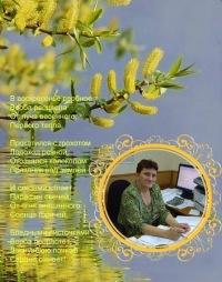 Альбина Смирнова, 6 сентября , Новокуйбышевск, id170127641