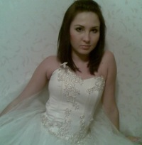Елена Трубицына, 13 октября 1989, Солнечнодольск, id45354598