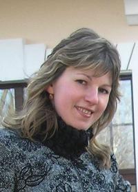 Наталя Гузій, 6 октября 1994, Дрогобыч, id89827282