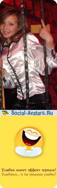 Катиш Нефстерова, 19 августа 1996, Тюмень, id102115337