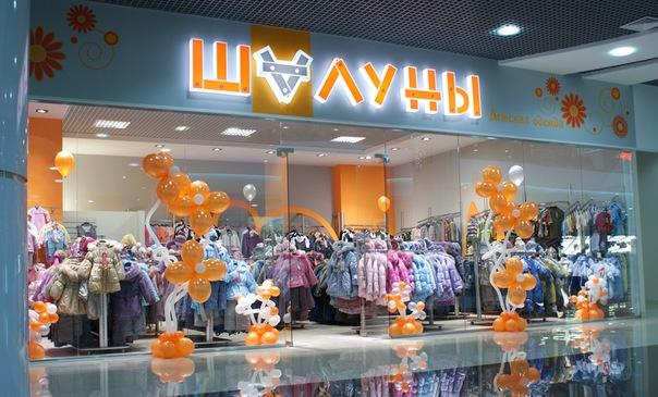 Магазин Дешевой Молодежной Одежды С Доставкой