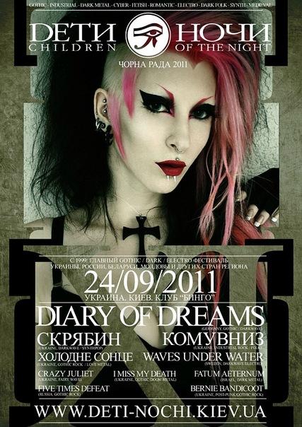http://cs10562.vkontakte.ru/u14817123/139060542/x_38498b35.jpg