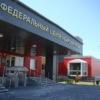 Федеральный центр нейрохирургии (г. Тюмень)