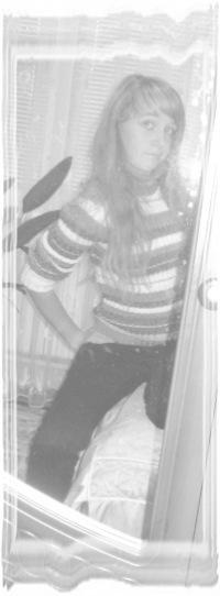 Kristina I*am*not*doll, 28 мая 1993, Киев, id105388518