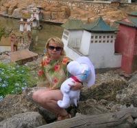 Екатерина Алимова, 14 июня , Подольск, id106934358