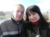 Женя Раскатов, 20 апреля 1998, Новочеркасск, id108449875