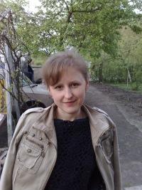 Наташа Мычкова, 22 апреля 1978, Симферополь, id122683685
