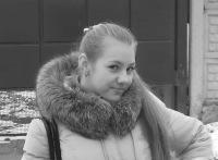 Валерья Сармосова, 2 февраля , Кривой Рог, id125853826
