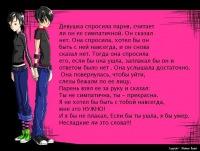 Елена Никефелова, 28 марта 1998, Вологда, id129094349