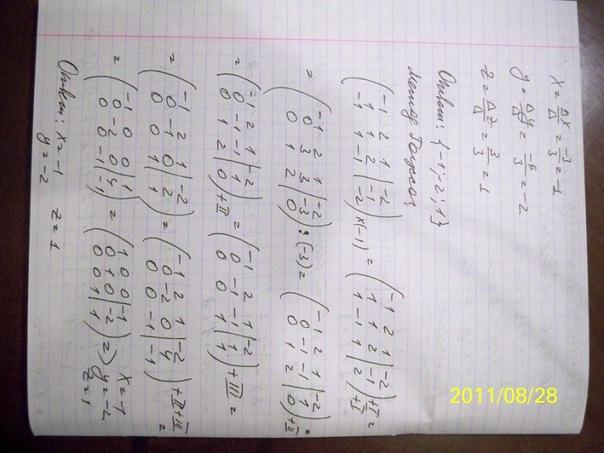 Дипломная курсовая контрольная работа Иваново ВКонтакте РГТЭУ Высшая математика