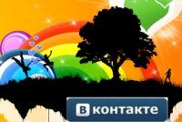 Юля Филоненко, Барабинск, id125182582