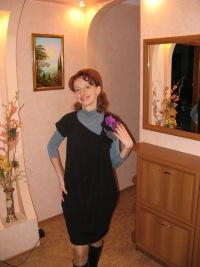 Ольга Гром, 25 июня , Красноперекопск, id128980770