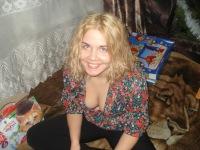 Sweety Baby, 16 июля , Екатеринбург, id52947207