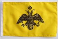 Византийская Нация