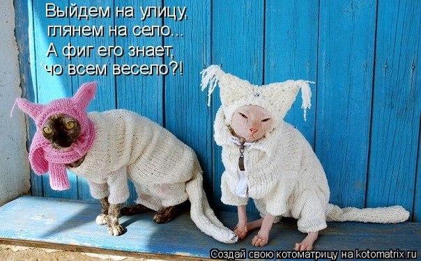 РЕЛАКСАЦИЯ))))) - Страница 4 X_4432510f