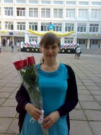 Екатерина Зуева, Чуст