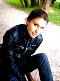 Ленка Дёмина, 18 августа 1998, Казань, id109945227