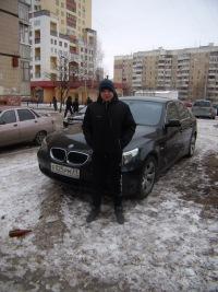 Данил Бондарев, 12 апреля 1996, Белгород, id112977562