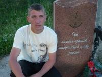 Александр Фролов, 31 августа 1998, Казань, id115390235