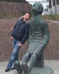 Вадим Давыдов, 18 мая 1982, Москва, id45908337