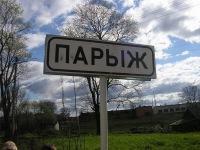 Шашкова Светлана