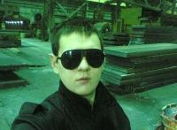 Максим Валеев, 18 мая 1986, Челябинск, id107705307