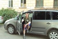 Игорь Плотников, 24 апреля 1980, Санкт-Петербург, id126870667