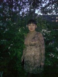 Динара Уразова, 16 мая 1991, Оренбург, id138473624