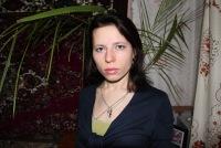Екатерина Склярова