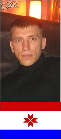 Владимир Ерофеев, 13 февраля , Самара, id24243135
