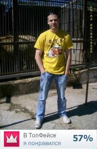 Олег Захарія, 21 июля , Дрогобыч, id128654425