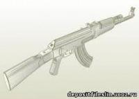 Книги. скачать Моделирование из бумаги (Papercraft) AK-47 бесплатно.