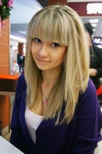 Анастасия Шевченко, 25 мая , Днепропетровск, id160078215