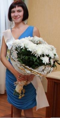 Анастасия Рындина, 24 марта , Санкт-Петербург, id161725665