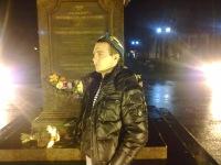 Дмитрий Шевчук, 20 ноября 1986, Воркута, id112140745