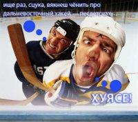 Дима Геллер, 30 марта 1989, Хабаровск, id2002871