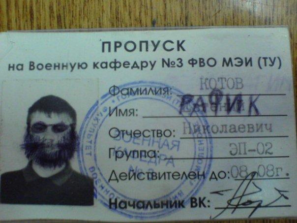 Константин Головкин | Смоленск