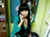 С.О.Н. ******, 28 мая 1980, Москва, id7437153
