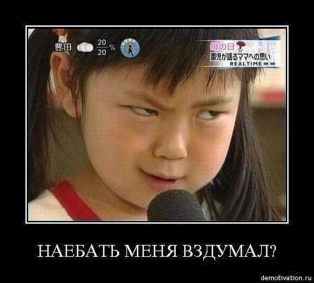 Анекдоты/Фразы/Цитаты - Страница 34 X_78ac408f