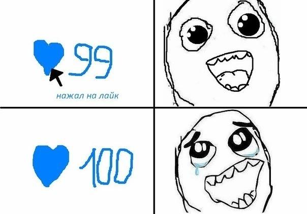 Вам понравится))