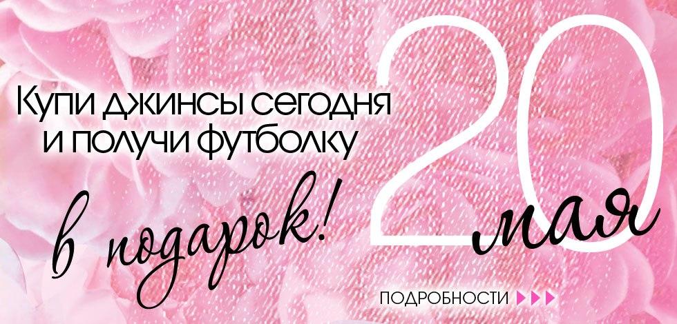 http://cs10570.userapi.com/v10570437/428/_pVEJMPg3Cg.jpg