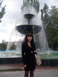 Люба Никулина, 21 июля 1985, Харьков, id103572692