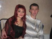 Наталья Ляшко (мусаева), 2 февраля 1977, Днепропетровск, id66137012