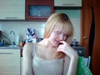 Юлия Синёва, 16 июня , Улан-Удэ, id68573443
