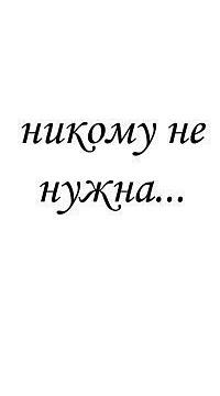 Василиса Сметанка, 20 июня 1998, Санкт-Петербург, id87104112
