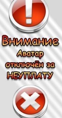 Алексей Акулин, 31 октября , Белгород, id106919869