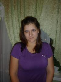 Инна Андреева, 20 ноября 1986, Тюмень, id112140748