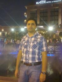 Bukhari Fahd