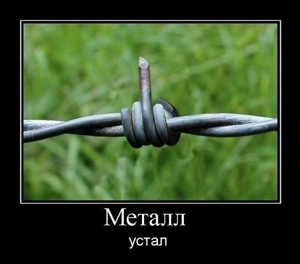 Коллекция металл-стёба!!! ржака